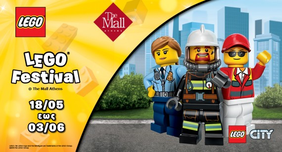 Lego Festival στο The Mall Athens!