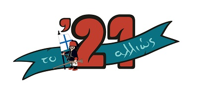 Logo TO 21 ΑΛΛΙΩΣ