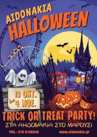 Aidonakia Halloween