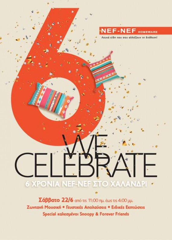 NEF-NEF Homeware Celebration @Χαλάνδρι!