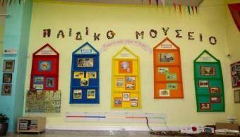 Γιορτές στο Παιδικό Μουσείο της Αθήνας