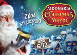 Aidonakia Christmas Village